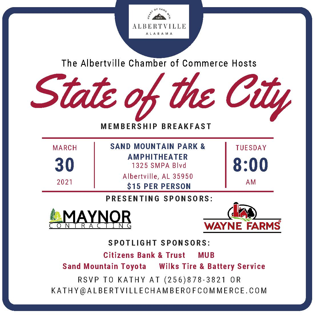 Flyer for Albertville's 2021 State of the City Address on March 30th from 8am to 10am